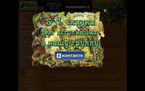 Screenshot of Press Page bugdesign.com.ua - Новости - Интернет-магазин BugDesign - captured May 15, 2016