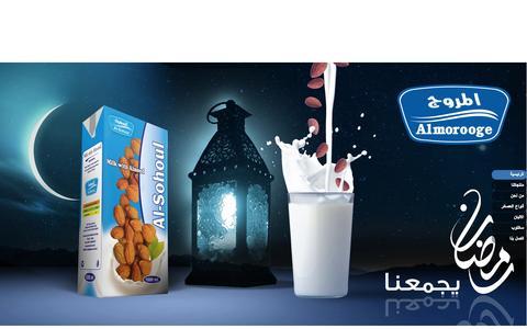 Screenshot of Home Page almaraee.com - العصائر والمشروبات - شركة المراعي الليبية لصناعات الغدائية - captured Sept. 22, 2014