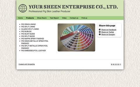 Screenshot of Products Page yoursheen.com - Products - www.yoursheen.com - captured Nov. 18, 2016