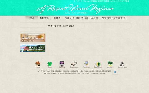 Screenshot of Site Map Page aj-hotels.com - サイトマップ - Site map - AJリゾートアイランド伊計島 - captured Sept. 3, 2016