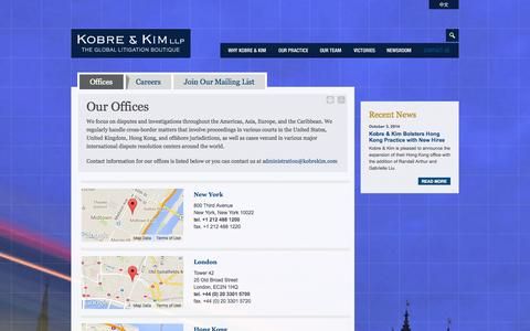 Screenshot of Contact Page kobrekim.com - Offices | Kobre & Kim - captured Oct. 8, 2014