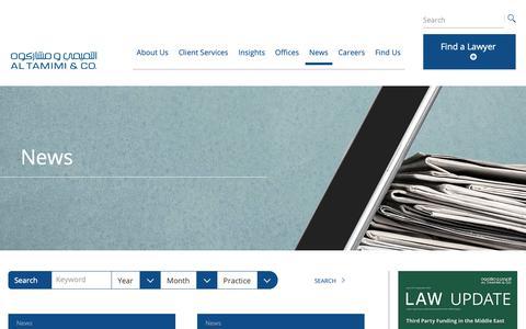 Screenshot of Press Page tamimi.com - News | Al Tamimi & Company - captured Oct. 21, 2018