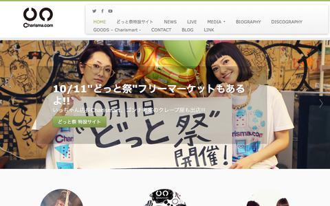 Screenshot of Home Page official-charisma.com - 【Official】Charisma.com(カリスマドットコム)オフィシャルサイト - captured Sept. 23, 2014