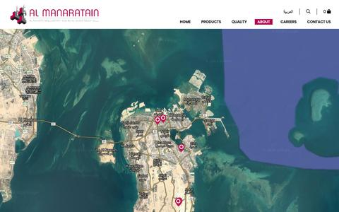 Screenshot of Site Map Page Maps & Directions Page almanaratain.com - Map | Al Manaratain - captured Oct. 3, 2018