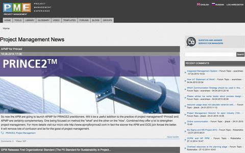 Screenshot of Press Page pmexperience.org - Project Management News | project management - captured Feb. 1, 2016