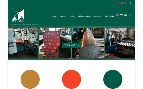 Screenshot of Home Page metex.com.ua - Metex-Invest supplier of metal - captured Oct. 17, 2018