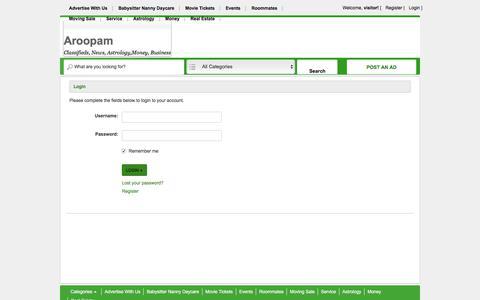 Screenshot of Login Page aroopam.com - Login - Aroopam - captured July 1, 2017