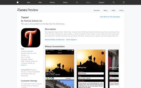Teem! on the App Store