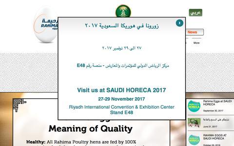 Screenshot of Home Page rahimaeggs.com - Rahima Eggs, Fresh Saudi Eggs - captured Oct. 19, 2017