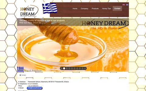 Screenshot of Contact Page honeydream.gr - Contact - HoneyDream.gr | Honey Dream - captured Oct. 2, 2014