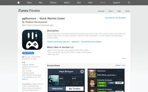 Screenshot of iOS App Page apple.com - ggfinances - Stock Market Game on the App Store on iTunes - captured Nov. 1, 2014