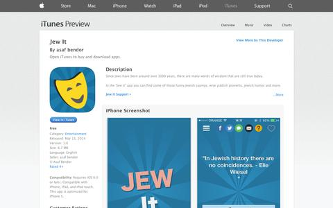 Screenshot of iOS App Page apple.com - Jew It on the App Store on iTunes - captured Oct. 29, 2014