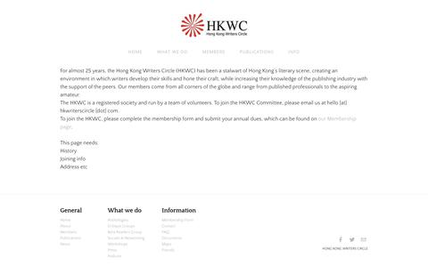 Screenshot of About Page hkwriterscircle.com - About - Hong Kong Writers Circle - captured Jan. 19, 2018