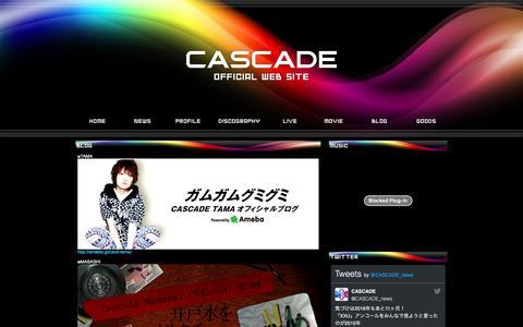 Screenshot of Blog cascade-web.net - CASCADE OFFICIAL WEB SITE - captured June 3, 2016