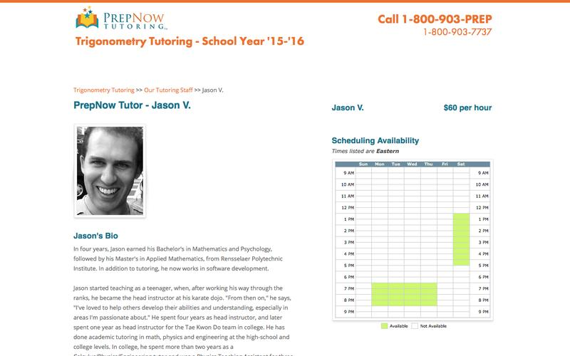 PrepNow | Trigonometry Tutoring