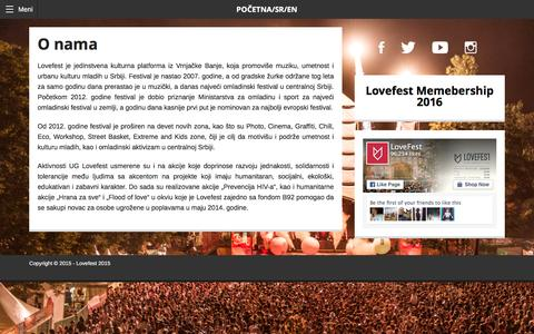 Screenshot of About Page lovefest.rs - O nama - Lovefest 2015 - captured Dec. 13, 2015