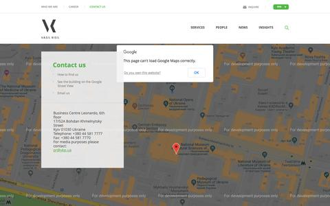 Screenshot of Contact Page Maps & Directions Page vkp.ua - How to find us - Vasil Kisil & Partners - captured Nov. 27, 2018