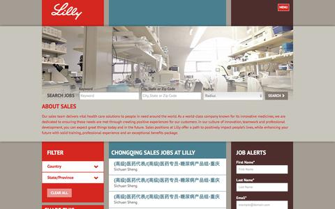 Screenshot of Jobs Page lilly.com - Chongqing Sales Jobs at Lilly - captured Aug. 7, 2017