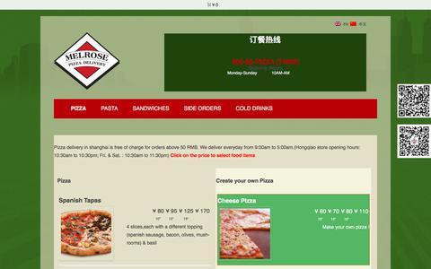 Screenshot of Home Page order-melrosepizza.com - order Melrosepizza.com   Pizza Anytime, Anywhere - captured Jan. 26, 2018