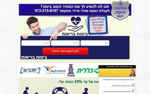 Screenshot of Landing Page pagewiz.net captured May 10, 2016