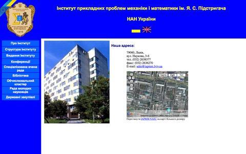 Screenshot of Home Page iapmm.lviv.ua - IÏÏÌÌ ÍÀÍ Óêðà¿íè - captured Sept. 30, 2014