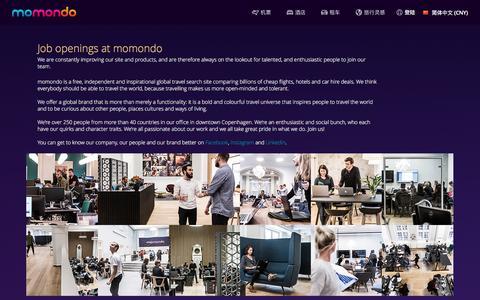 Screenshot of Jobs Page momondo.com - Job openings - momondo - captured Nov. 25, 2017