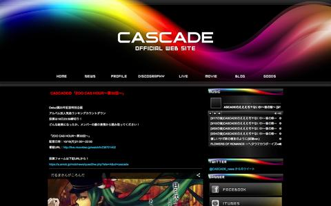 Screenshot of Home Page cascade-web.net - CASCADE OFFICIAL WEB SITE - captured Oct. 16, 2015