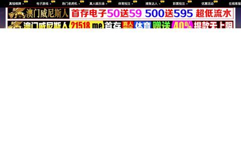 Screenshot of Home Page dogeatmedia.com captured Nov. 6, 2018
