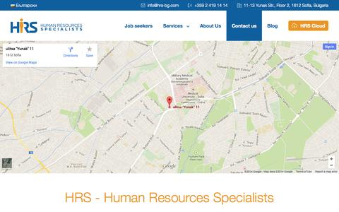 Screenshot of Contact Page hrs-bg.com - Contact us | HRS - Human Resources Specialists - captured Oct. 1, 2014