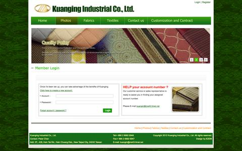 Screenshot of Login Page kuanging.com - Kuanging Industrial Co., Ltd.  Hospitality - captured Oct. 27, 2014