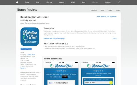 Screenshot of iOS App Page apple.com - Rotation Diet Assistant on the App Store on iTunes - captured Oct. 25, 2014