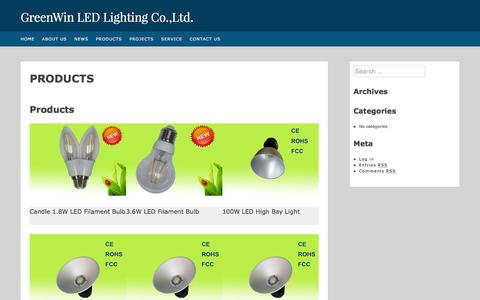 Screenshot of Products Page green-win.com - Products - GreenWin LED Lighting Co.,Ltd. - captured Feb. 2, 2016