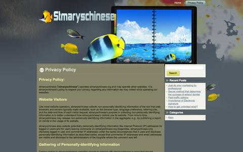 Screenshot of Privacy Page stmaryschinese.org - Privacy Policy - St marys ChineseSt marys Chinese - captured Feb. 16, 2016