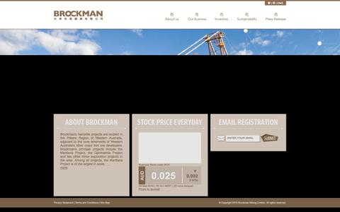Screenshot of Home Page brockmanmining.com - brockmanmining.com - Brockman Mining Limited - captured Sept. 3, 2015