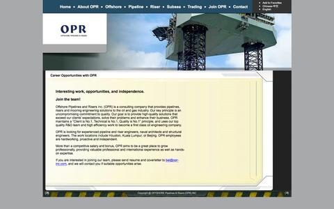 Screenshot of Signup Page opr-inc.com - OFFSHORE PIPELINES & RISERS (OPR) INC. - captured Feb. 13, 2016