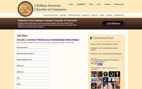 Screenshot of Signup Page chaldeanchamber.com - Join Now | Chaldean Chamber of Commerce - captured Oct. 2, 2014