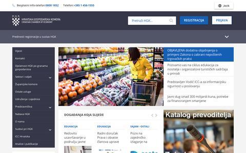 Screenshot of Home Page hgk.hr - Hrvatska gospodarska komora - captured March 5, 2018