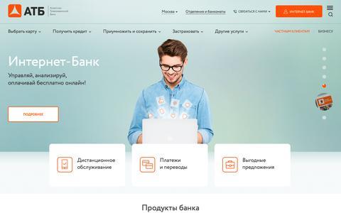 Screenshot of Home Page atb.su - Азиатско-Тихоокеанский Банк   Официальный сайт ПАО АТБ - captured Nov. 15, 2018