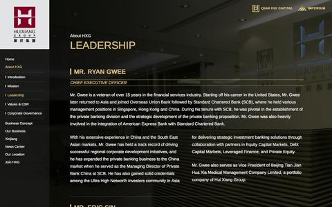 Screenshot of Team Page huixgp.com - Leadership | Hui Xiang Group - captured Nov. 2, 2014