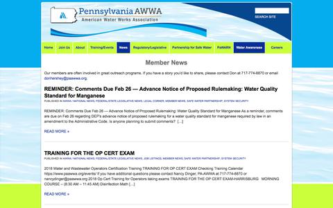 Screenshot of Press Page paawwa.org - Member News | American Water Works Association - Pennsylvania Section - captured Feb. 18, 2018