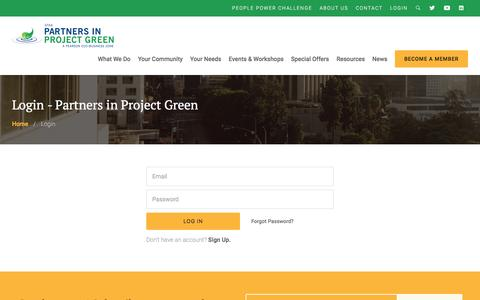 Screenshot of Login Page partnersinprojectgreen.com - Login - Partners in Project Green : Partners in Project Green - captured Dec. 7, 2015