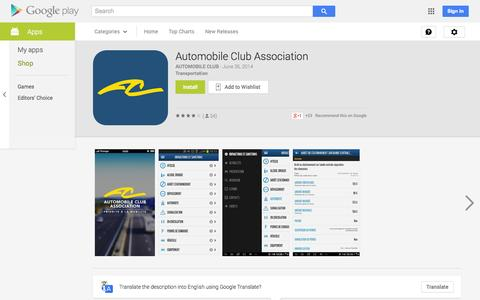 Screenshot of Android App Page google.com - Automobile Club Association - Android Apps on Google Play - captured Oct. 22, 2014