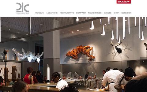 Screenshot of Home Page 21cmuseumhotels.com - 21c Museum Hotels - Louisville, Cincinnati, Bentonville - captured Feb. 10, 2016