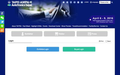 Screenshot of Login Page taipeiampa.com.tw - Taipei AMPA / AutoTronics - captured Feb. 13, 2016