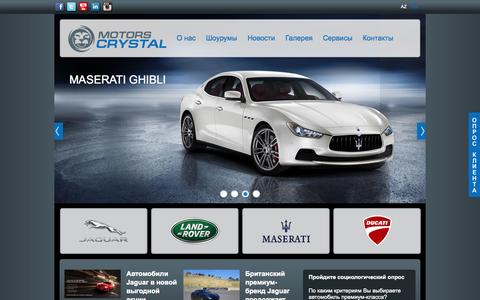 Screenshot of Home Page crystalmotors.az - CrystalMotors - captured Sept. 30, 2014