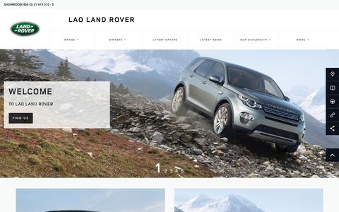 Screenshot of Home Page landroverlaos.com - Saysettha district Land Rover Dealership, Vientiane Capital - captured Oct. 2, 2016