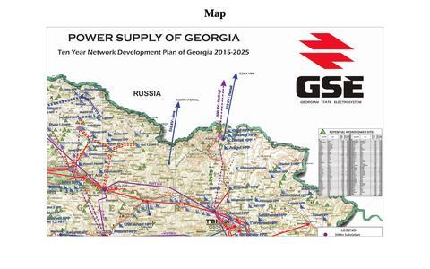Screenshot of Maps & Directions Page gse.com.ge captured Nov. 5, 2016