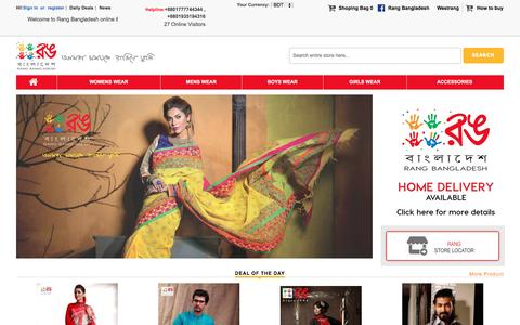 Screenshot of Home Page rang-bd.com - Rang Bangladesh | Leading Fashion House of Bangladesh Home page - captured Sept. 4, 2016
