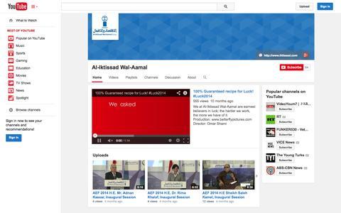 Screenshot of YouTube Page youtube.com - Al-Iktissad Wal-Aamal  - YouTube - captured Oct. 23, 2014