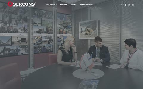 Screenshot of Home Page serconsrus.com - Russian TR CU certification - SERCONS - Government Accredited Certification Body - captured Nov. 17, 2016